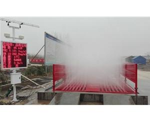 郑州易胜博和澳门大小球共同特点洗车机厂家
