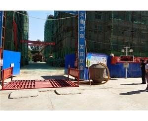 郑州易胜博和澳门大小球共同特点洗轮机厂家