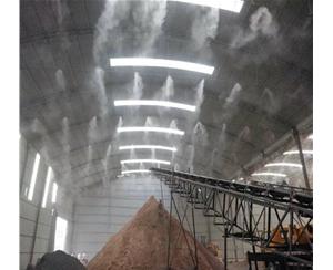 工厂车间高压雾化降尘设备