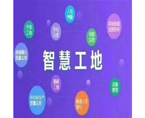 郑州智慧易胜博和澳门大小球共同特点作用