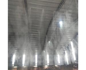 矿山喷雾除尘设备
