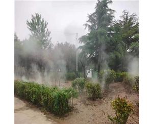 十堰喷雾降温系统