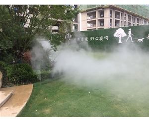 威海校园人造雾系统